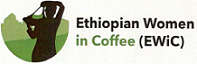 Ethiopian Women In Coffee